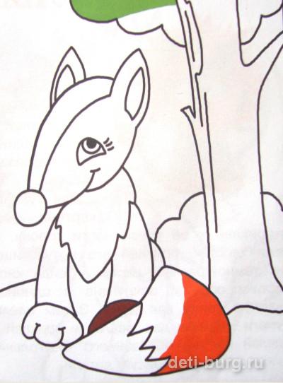 Раскраска лисичка