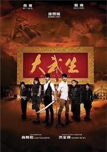 Đại Võ Sinh - My Kingdom poster