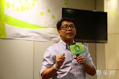 [台南-活動] 許傑輝的綠生活體驗