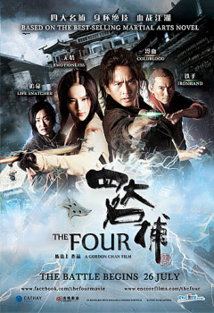 The Four 4 มหากาฬพญายม HD [พากย์ไทย]