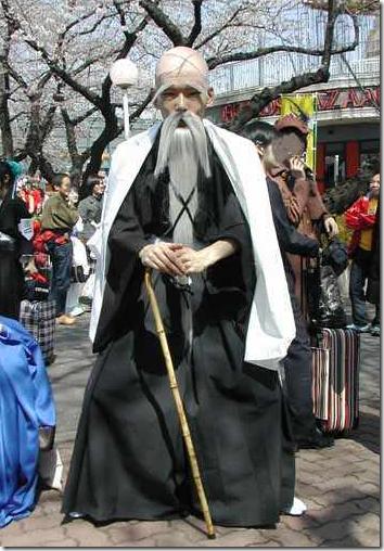 bleach cosplay - yamamoto-genryuusai shigekuni