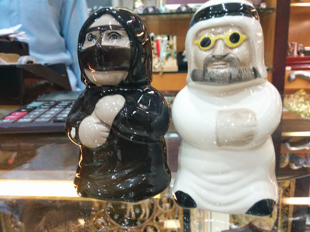 Clay model of Emirati Couple