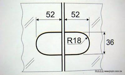 裝潢五金品名:CH9715-圖表玖品五金