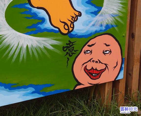 虎尾-布袋戲館的壁畫屋│景點