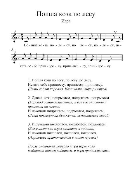 Текст и слова песни являются собственностью их авторов.