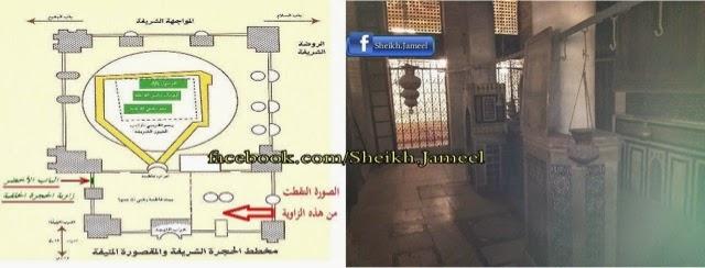 Rare Makkah Madina Photo Collection Inside View Of Mawaja Sharif