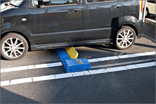 Японская парковка