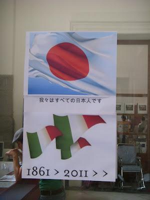 日本へのメッセージ