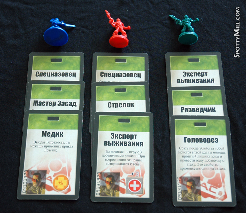 doom boardgame