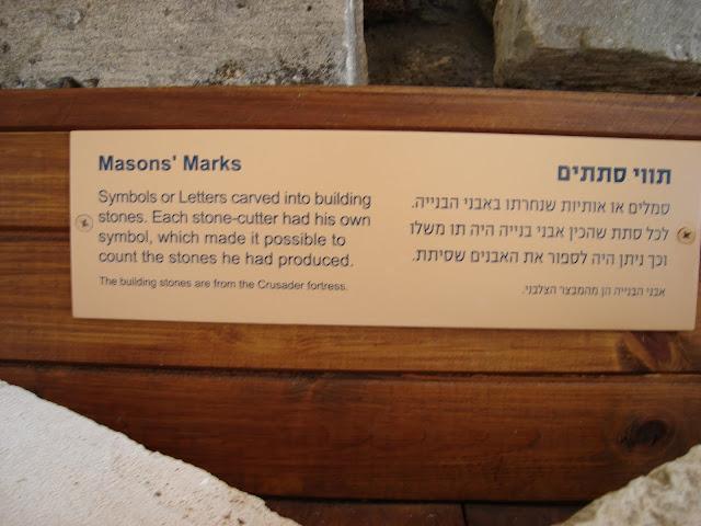 Uma Viagem ao Centro do Mundo...  - Página 3 ISRAEL%252520102