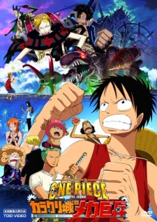 One Piece Movie 7 : Karakurijou No Mecha Kyohei