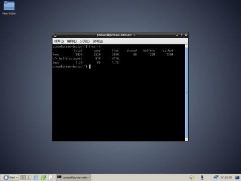 https://lh6.googleusercontent.com/-pa8PTGS9YC8/Uew76e7AT3I/AAAAAAAAJXI/f61H3n98Lns/s800/Debian-LXDE-Qt-480x360.png