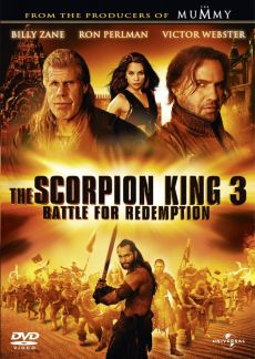 Vua Bò Cạp 3 - The Scorpion King 3: Battle For Redemption 2012