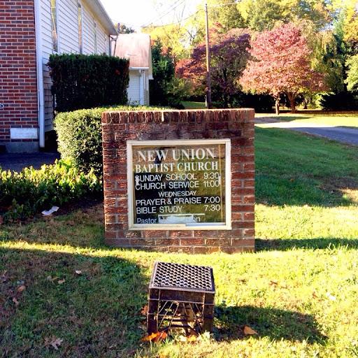 Vienna Virginia: Historic Wanderings: New Union Baptist Church, Vienna, VA