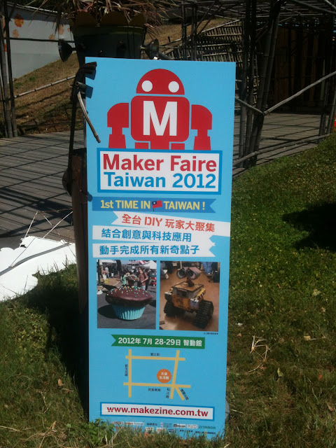 Maker Faire Taipei 2012