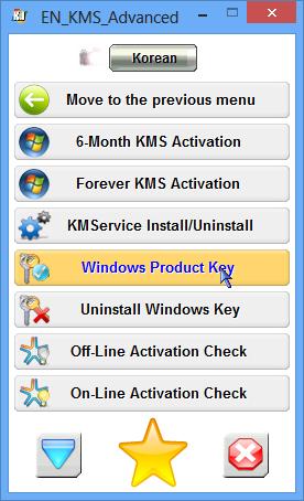 Activation Windows 8 อย่างชัวร์ๆ ไม่มั่วนิ่มกับนาย C-GRu W8act11