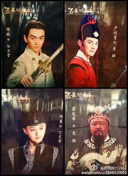 Ngũ Thử Đại Náo Đông Kinh - Trung Quốc