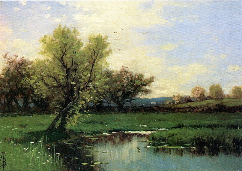 Alfred Thompson Bricher - Springtime