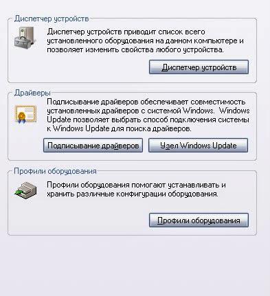 модем 5