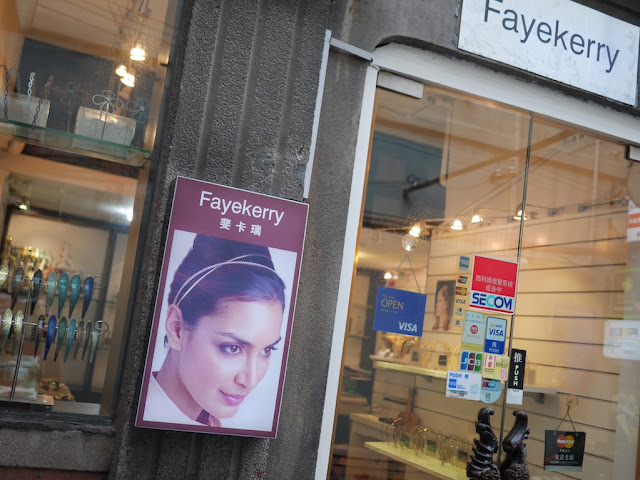 "storefront signs with the hair accessory brand name ""Fayekerry"""