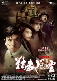 Huyền Thoại Trần Chân - Legend Of The Fist: The Return Of Chen Zhen (2010) Poster