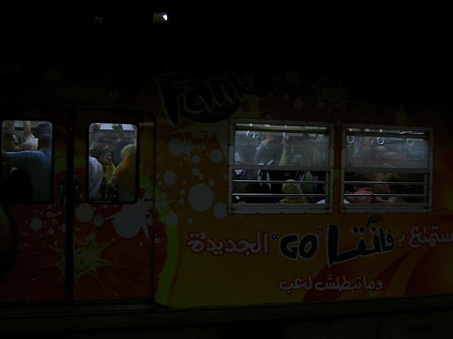 صور رمضان فى القاهرة بين الحسين ومسجد عمر  (( خاص لأمواج )) PICT2756
