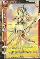 Guan Feng