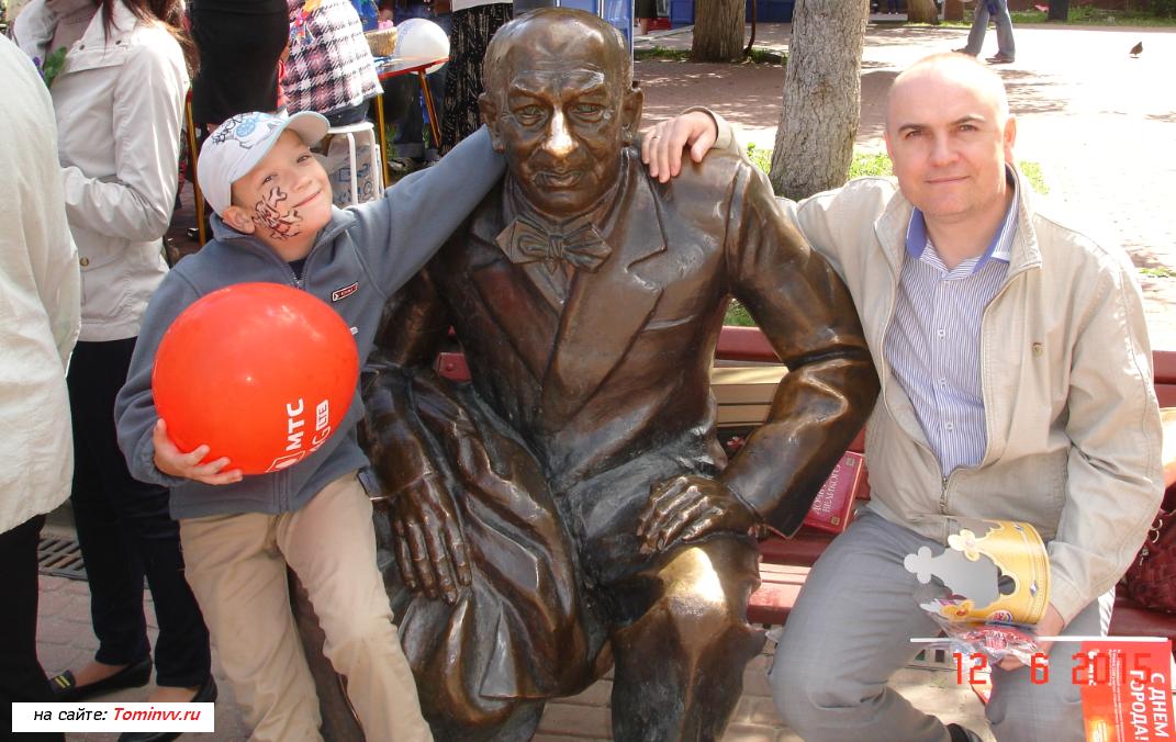 На скамейке с Евстигнеевым