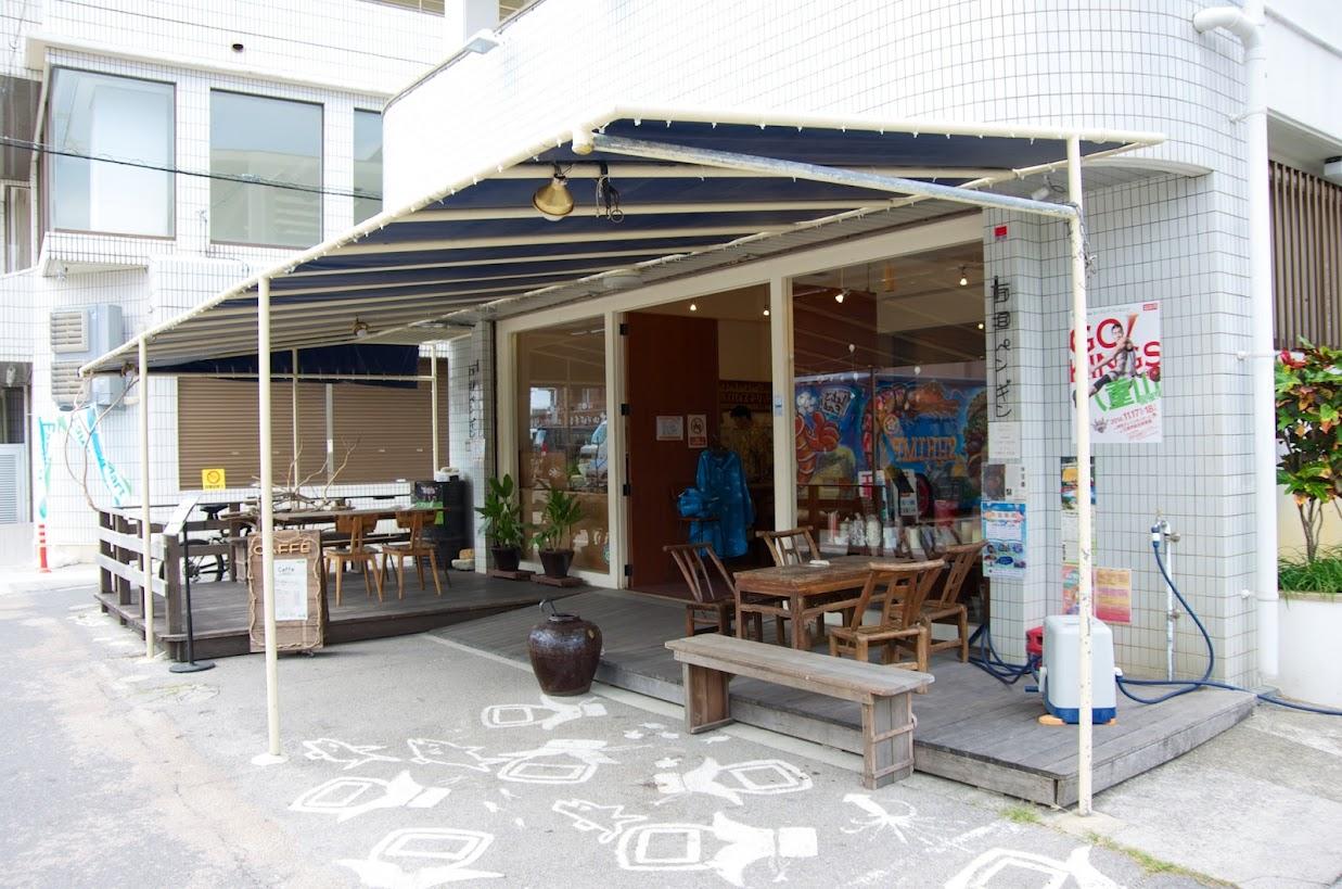ギャラリー&雑貨カフェ・石垣ペンギン