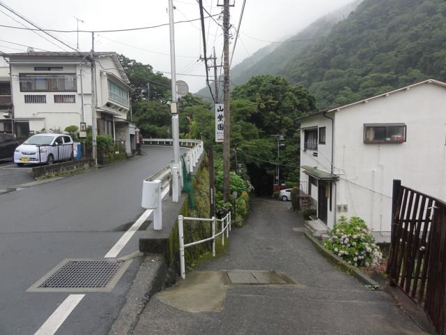 箱根石畳の道 東海道五十三次