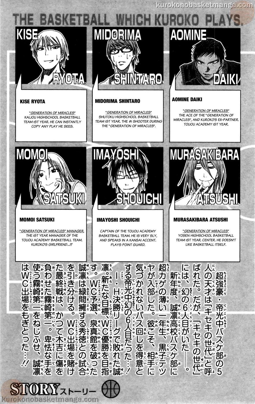 Kuroko no Basket Manga Chapter 109 - Image 03