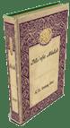 HTML5 Kitab Makrifat Ahlullah