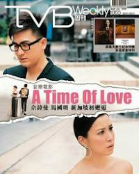 A Time Of Love TVB - Khoảng khắc tình yêu