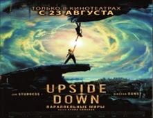 مشاهدة فيلم Upside Down