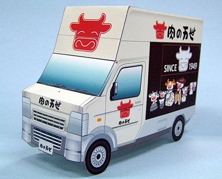 Niku-Mansei Moobuu Car Papercraft