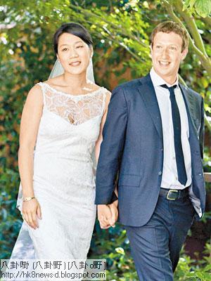 朱克伯格結婚