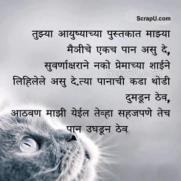 Dost apni zindagi ki kitab me ek panna meri dosti ke naam bhi rakhna. - Friends pictures