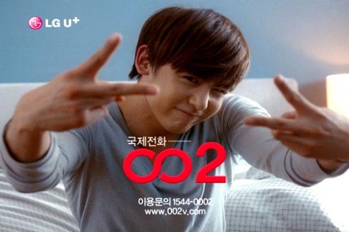 2PM Nichkhun | Maid Cafe: KPOPchinno Latte Junior! | Page 11