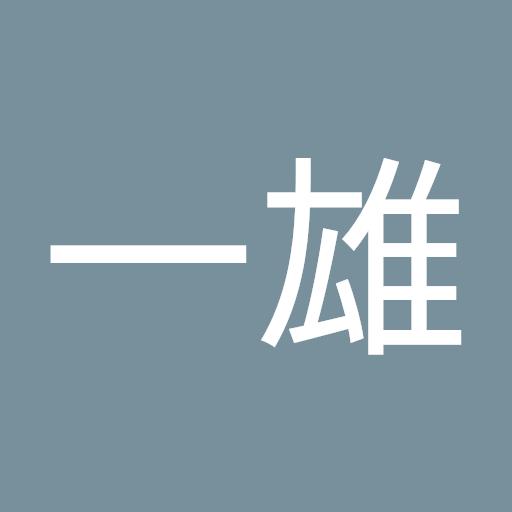 Kazugo