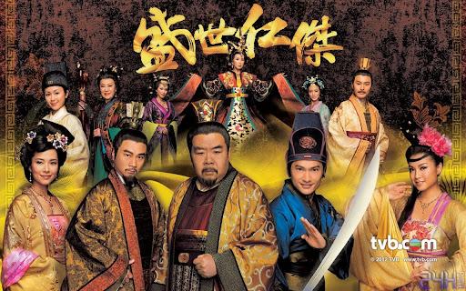 24hphim.net 5361a809beab1 Hoàng Đế Lưu Manh