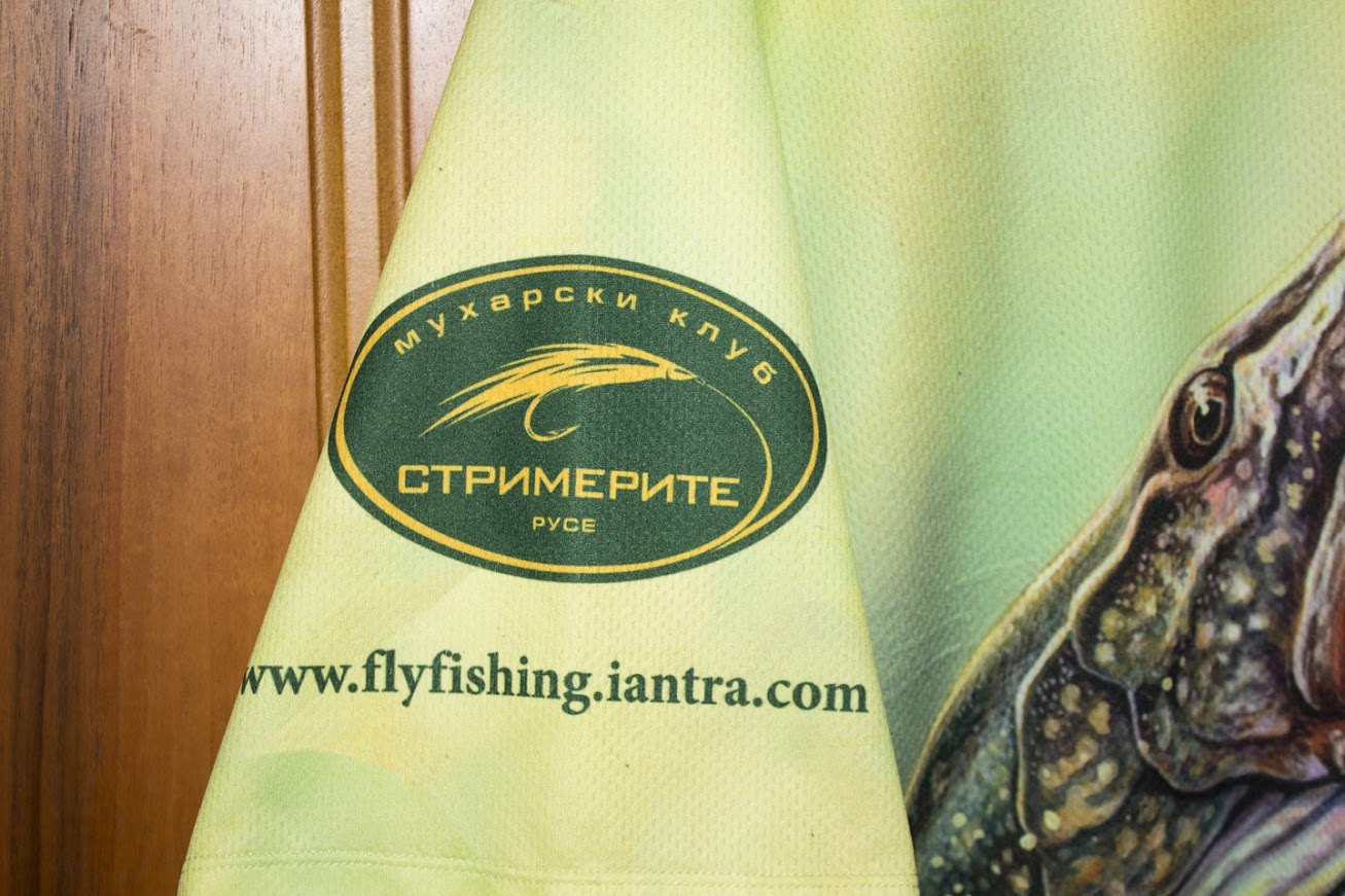 Pike Fly Fishing T-Shirt