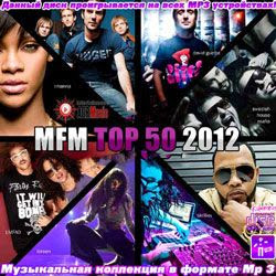 Download – CD MFM Top 50 2012