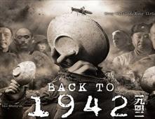 فيلم Back to 1942 بجودة DVDScr