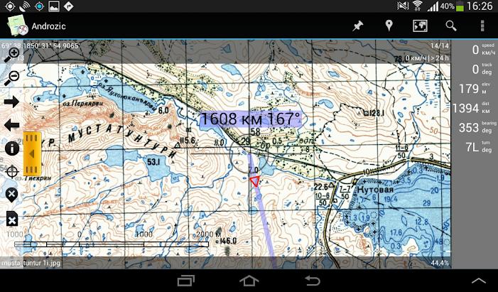 карты oziexplorer ozf2 ozfx3