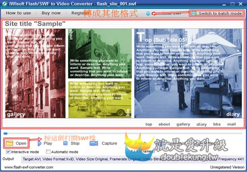 免費軟體好用系列-用SWF Converter快速看SWF檔以及轉檔!