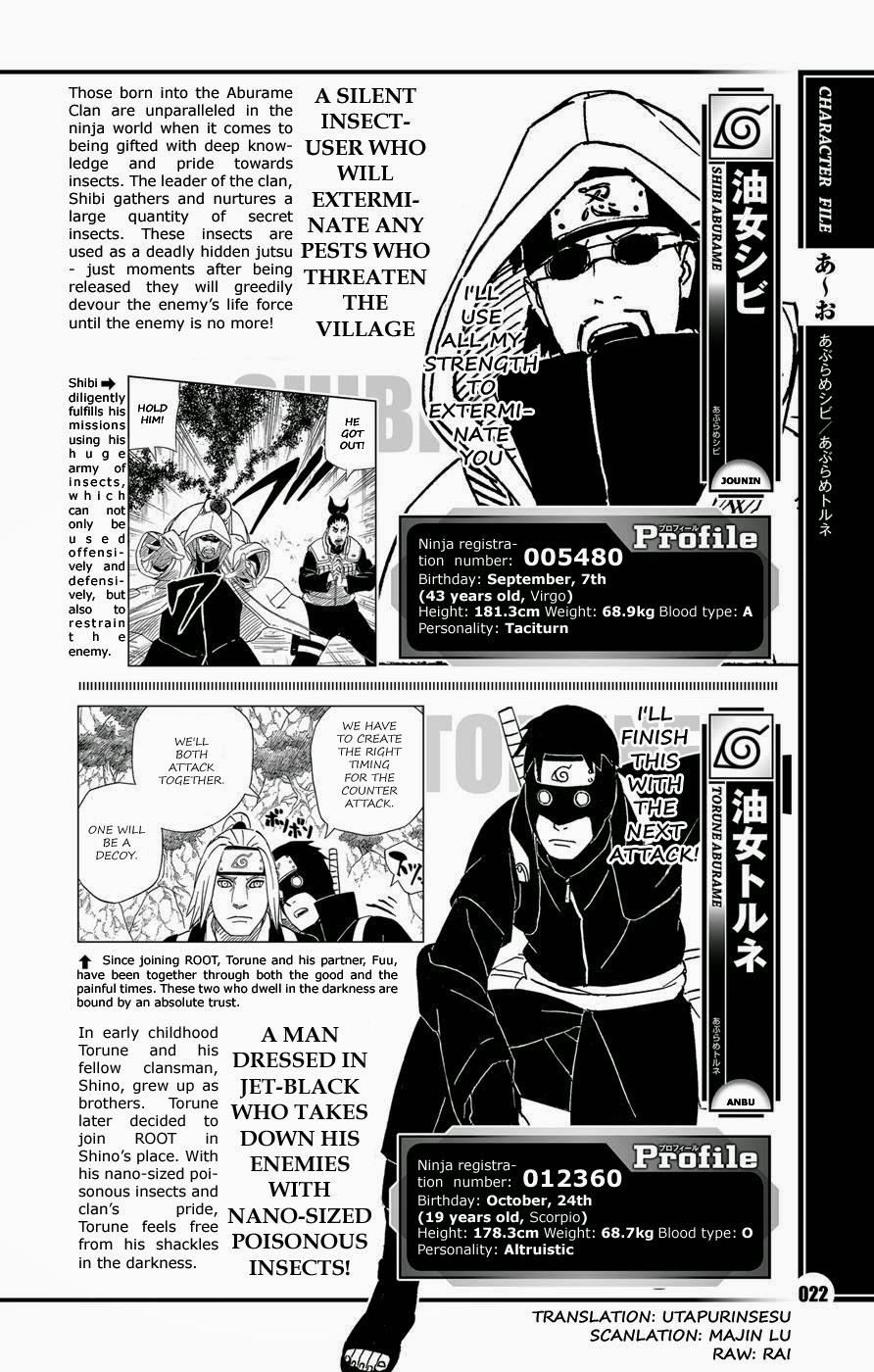 Boruto e Sarada vs Fu e Torune DB4_SHIBI_TORUNE