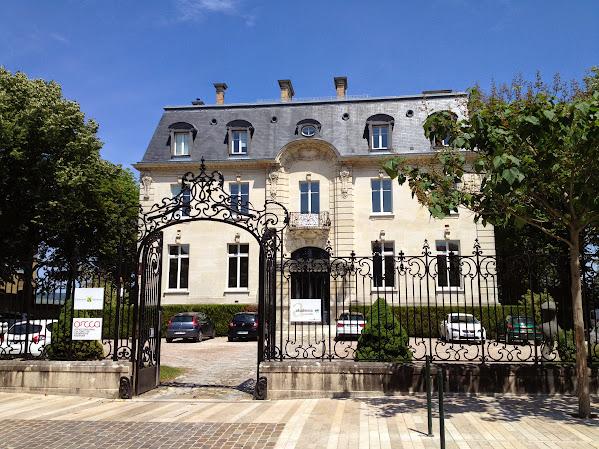 Maison Gallice - достопримечательности Эперне