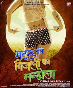 Âm Mưu Kinh Tế - Matru Ki Bijlee Ka Mandola poster