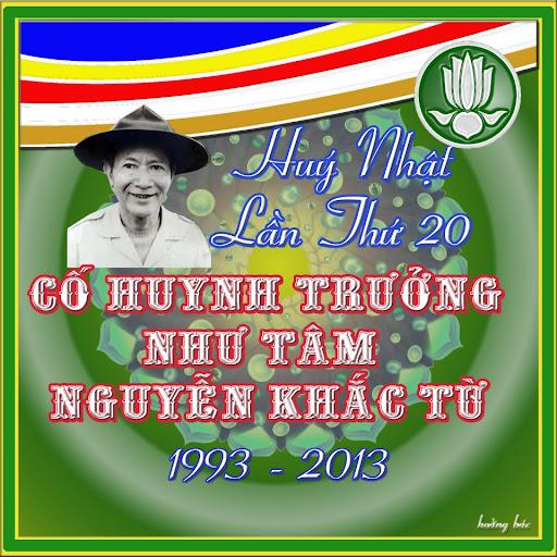 Như Tâm – Nguyễn Khắc Từ (Nhạc tưởng niệm)