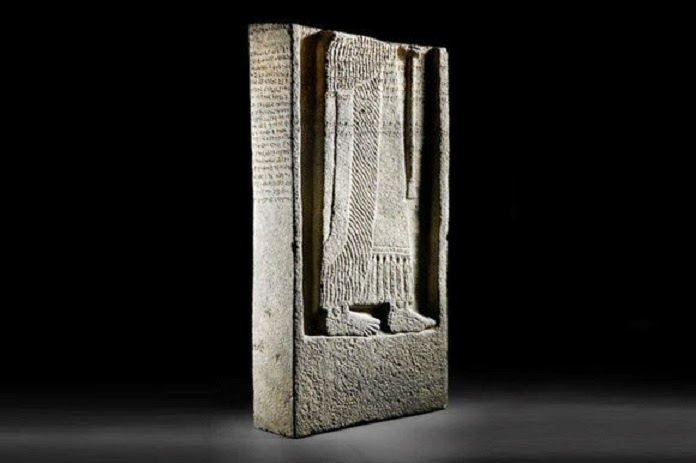 Middle East: Looted antiquities for sale by Islamic State